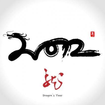 2012 dragonshaped font vector