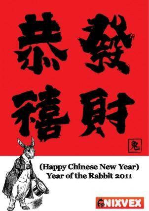 "free vector NixVex ""Year of the Rabbit"" Free Vector"