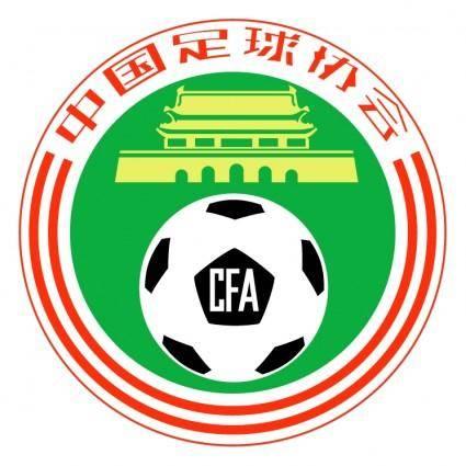 Cfa 0