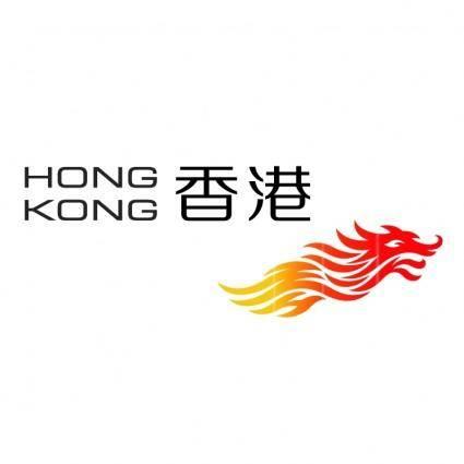 free vector Brand hong kong