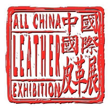 free vector All china leather exhibition