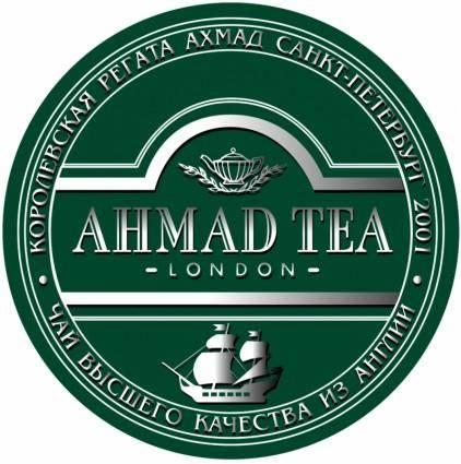free vector Ahmad tea