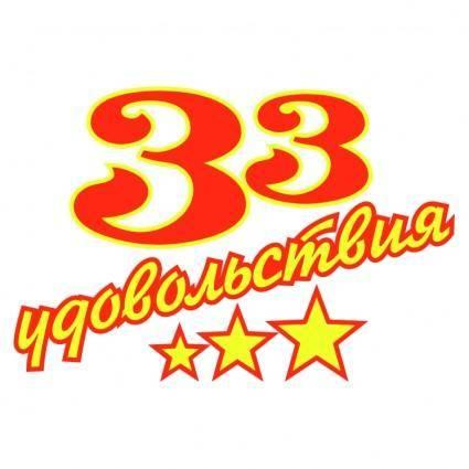 33 udovolstviya