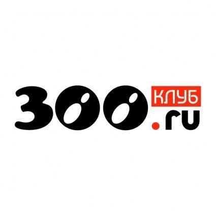 free vector 300ru