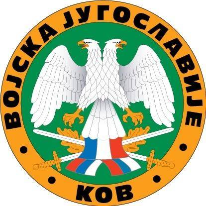 free vector Yugoslavian army logo