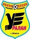 free vector Uralan logo