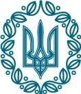 free vector Ukraine gerb