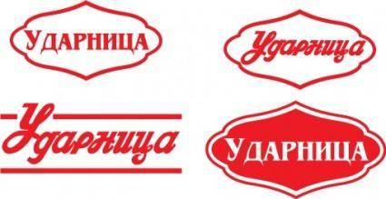 free vector Udarnitsa logo