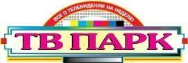 free vector TV-Park logo