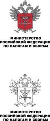 free vector Tax dept RUS logo2