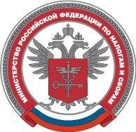 Tax dept RUS logo