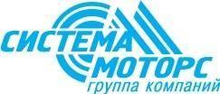 free vector System Motors logo