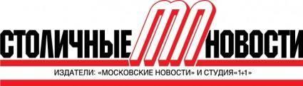 free vector Stolichnie Novosti logo