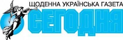 free vector Segodnya newspaper UKR logo