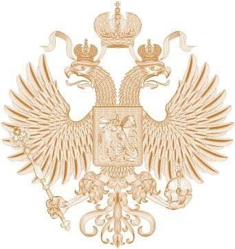 Russia Gerb logo2
