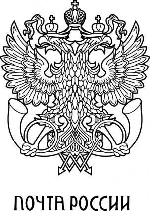free vector Russian Post logo