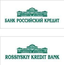 free vector Rossiyskiy Kredit Bank