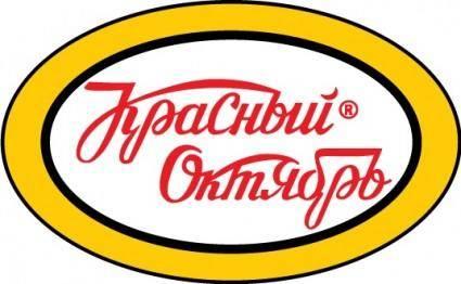 Red October logo