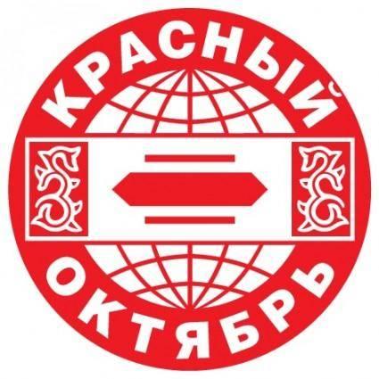 Red October2 logo