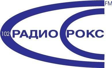 free vector Radio Roks logo2