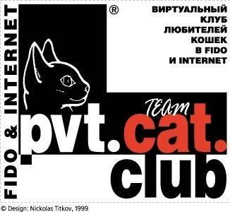 PvtCatClub logo
