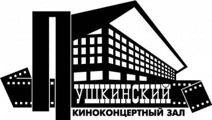 free vector Pushkinsky cinema logo
