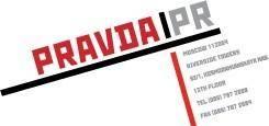 free vector PravdaPR logo