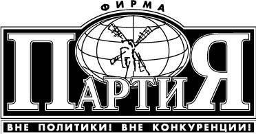 free vector Partiya logo