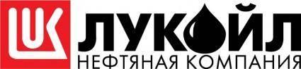 Lukoil logo2