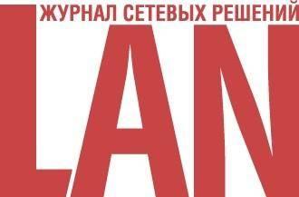 LAN magazine logo