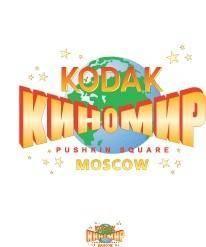 free vector Kodak Kinomir logo