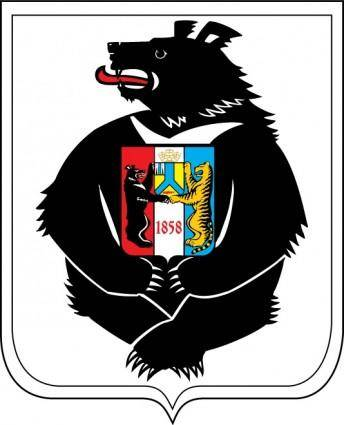 free vector Khabarovskiy Krai gerb