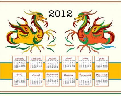 Calendar year of the dragon vector