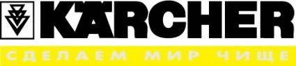 free vector Karcher logo