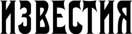 Izvestia magazine logo