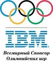 free vector IBM Olymp Worldwide logo