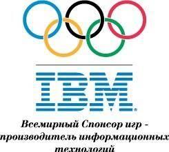 free vector IBM Olymp tech logo