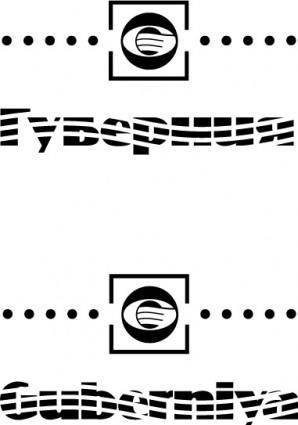 Guberniya bw rus eng logo