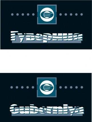 Guberniya 4c rus eng logo