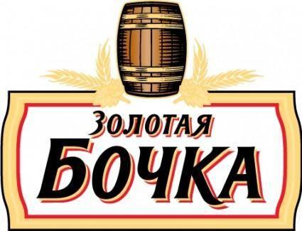 Golden Barrel logo