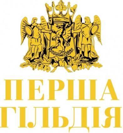 Gildia UKR logo