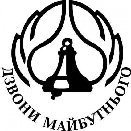 free vector Dzvoni Maybutnogo UKR logo