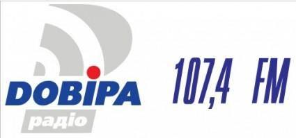 Dovira radio UKR logo