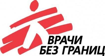 free vector Doctors logo