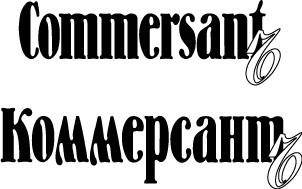 Commersant print house logo