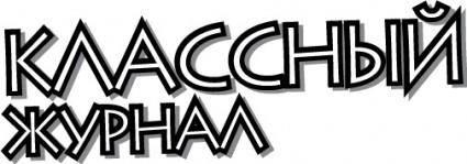 free vector Classniy Zhurnal logo