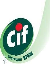 Cif logo2