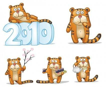 Cute little tiger cover figure vector