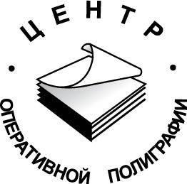 Centr operativnoi poligraf