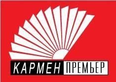 Carmen logo2